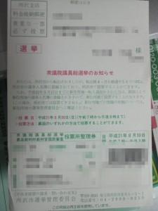 2009081921460000