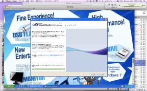 installing VS2010