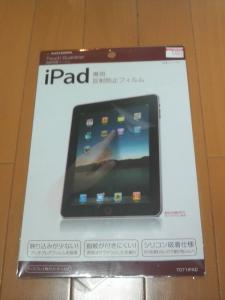 iPad用反射防止フィルム