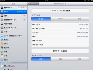 IPアドレスは172.31.0.0/16が付与されるぽい