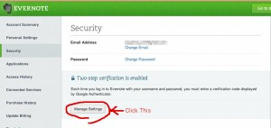 「Security」を開きます