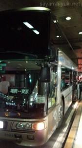 今回もこのバスです。はかた号。