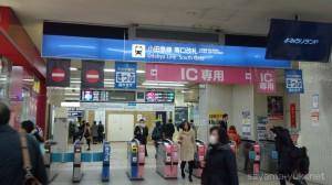 小田急線改札。ひさしぶり。
