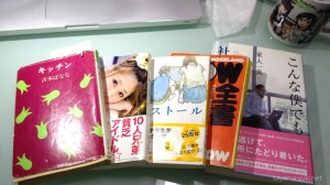 押入手前の段ボール箱に居た本たちの一部