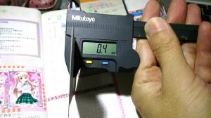 厚さを測定
