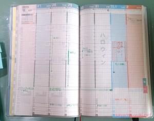 ジブン手帳DIARYのウィークリー使用例