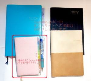 未来管理系(4冊)