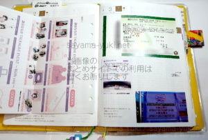 主な使用例ページ2