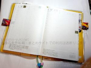 主な使用例ページ3